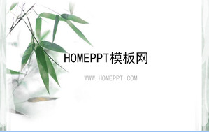 Elegant Bamboo Background Chinese Wind PPT Template Download
