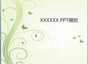 Elegan Green Flower Vine Art PPT Template Unduh