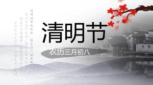 Elegant ink Chinese style Qingming Festival PPT template