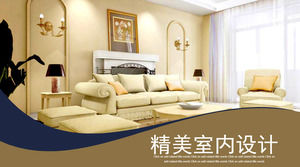 Elegant khaki interior design PPT template