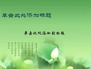 Elegant lotus PPT template download