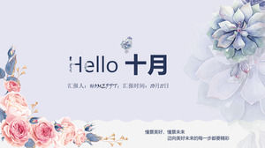 Elegant small flower beautiful simple Chinese style work report summary ppt template
