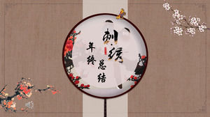 Embroidery Chinese style work summary report PPT template