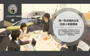 Enterprise Administration Personnel Management PowerPoint Download