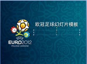 European Championship soccer theme PPT template download