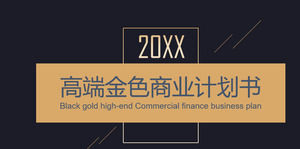 Exquisite black gold style commercial financing plan PPT template
