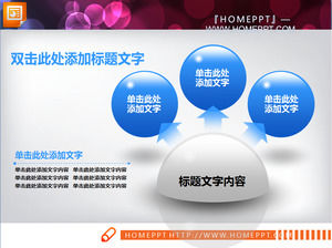 Exquisite crystal style spread relationship PowerPoint chart material download