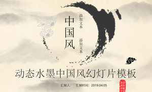 Exquisite dynamic classical ink Chinese style PowerPoint Template