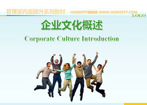 Exquisite Elegant Corporate Culture Ppt Template Powerpoint Templates Free Download