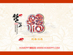 Exquisite Snake Year Spring Festival Slideshow Template
