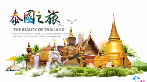 Exquisite Thai Tourism Introduction PPT Download