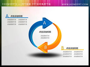 Exquisite three-dimensional surround arrows PowerPoint material download