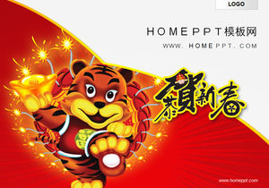 Exquisite Tiger Year Spring Festival PPT template download