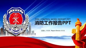 消防知識講道消防員工作報告ppt模板