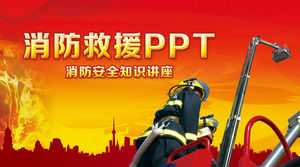 Fire safety knowledge lectures