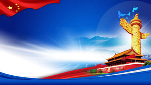 Five Star Red Flag Tiananmen PPT background picture