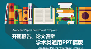 Flat style academic papers defense PPT template