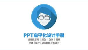Flattened PPT Design Manual Download