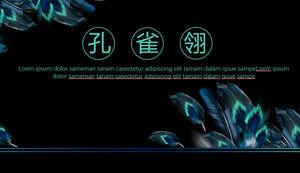Fluorescent blue luminous feather element summary report PPT template