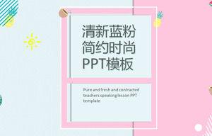 Fresh blue powder with flat fashion PPT template