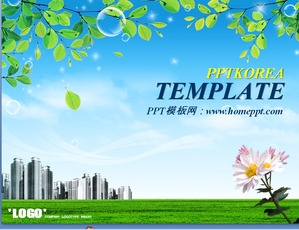 Fresh city PowerPoint background template for free download