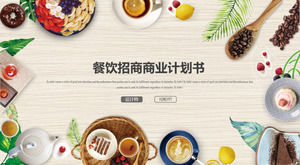 Fresh food refreshment background food and beverage PPT template
