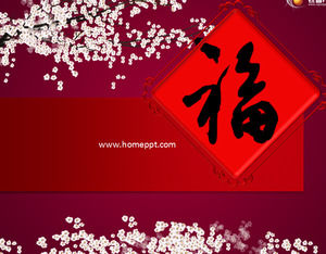 Free Chinese New Year Powerpoint Templates