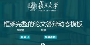 Fudan University thesis defense PPT template