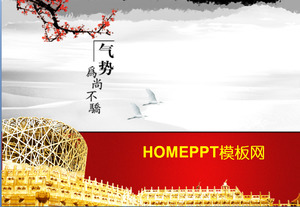 Gorgeous atmosphere of the Chinese wind PPT template download