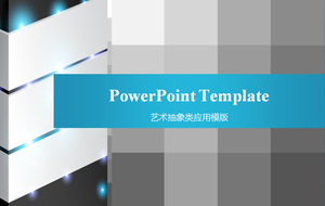 Gray square background corner corner slide template download