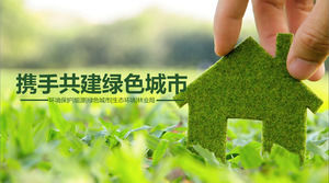 Green city energy saving and environmental protection theme ppt green city energy saving and environmental protection theme ppt template toneelgroepblik Image collections