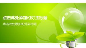 Green clean energy public welfare environmental PPT template
