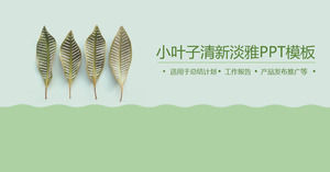 Green elegant plant leaves PPT template