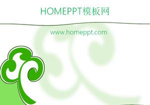 Green elegant simple leaf ppt template download powerpoint templates green elegant simple leaf ppt template download toneelgroepblik Gallery