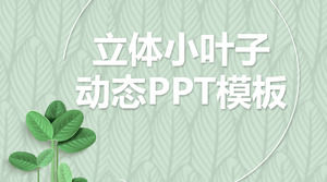 Green fresh leaf plant background PPT template