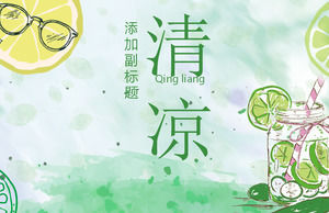 Green hand-painted lemon background refreshing summer theme PPT template