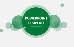 Green round background consisting of simple PPT templates