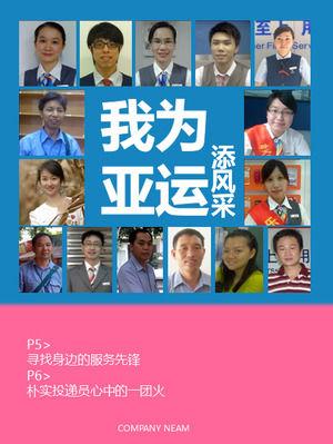 Guangzhou Asian Games Service Ambassador PPT download