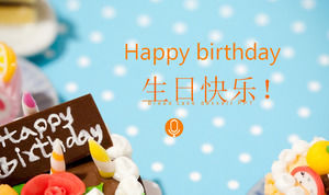 Happy birthday Happy PPT template, birthday PPT template download