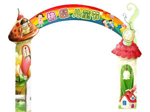 Happy Children's Day PPT background picture