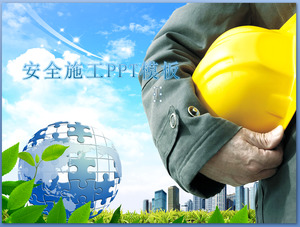 Helmet construction site background PPT template download