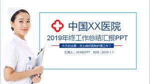 Hospital medical doctor nurse work summary PPT template