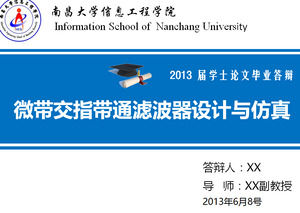 Information Engineering Bachelor thesis graduation reply ppt template