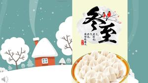 Introduction of small fresh style winter solstice culture PPT template