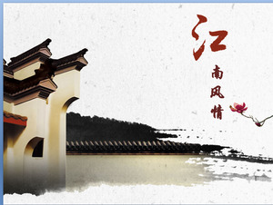Jiangnan style PowerPoint template download