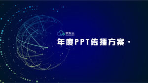 Jingdong cloud Internet products annual communication program blue technology ppt template