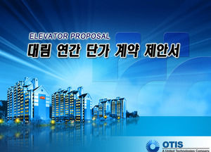 Korean construction dynamic ppt template download powerpoint korean construction dynamic ppt template download toneelgroepblik