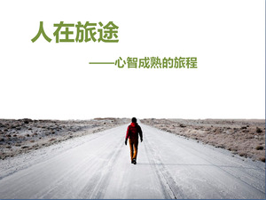 Life Travel PPT template download