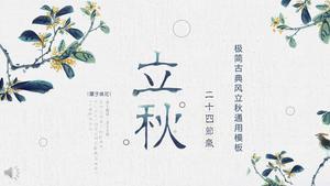 Шаблон PPT Liqiu в китайском стиле