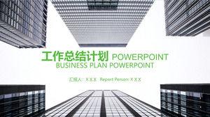Privind până la clădirea vizuală a clădirii de afaceri, gri-verde de afaceri mic proaspătă de muncă rezumat planul ppt șablon